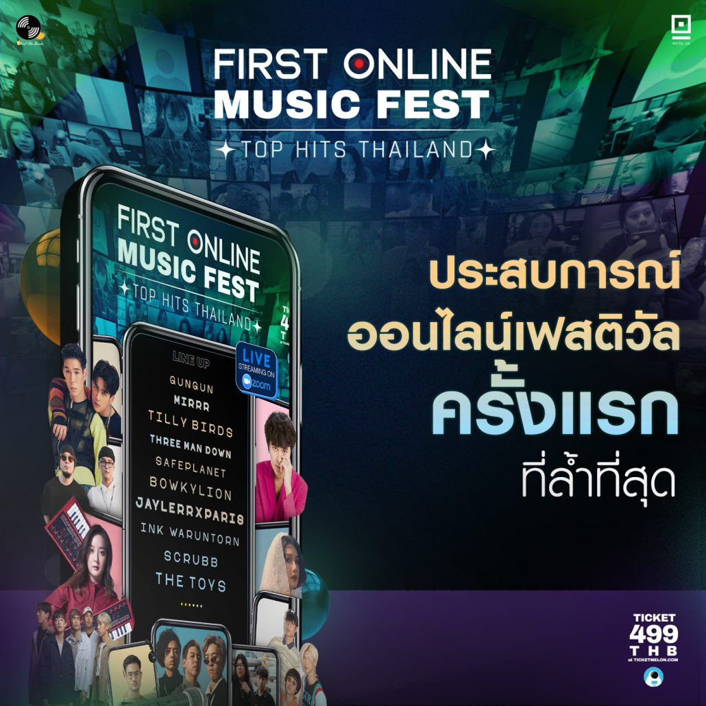 FIRST INTERACTIVE ONLINE MUSIC FESTIVAL