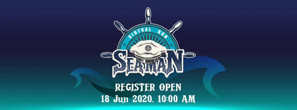 the seaman virtual run งานวิ่ง