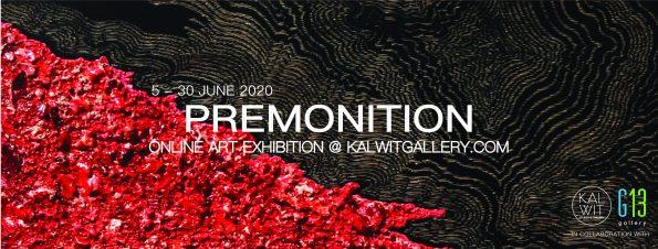 premonition รวมอีเว้นท์ออนไลน์