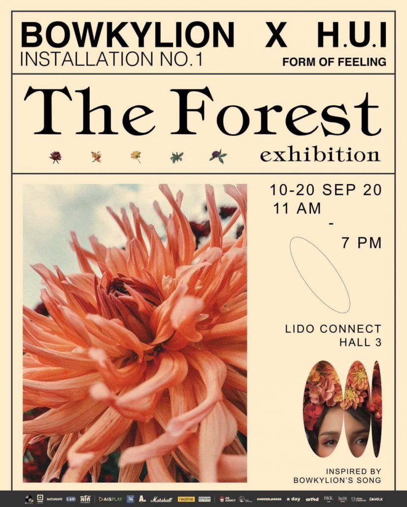 BOWKYLION x H.U.I The Forest Exhibition