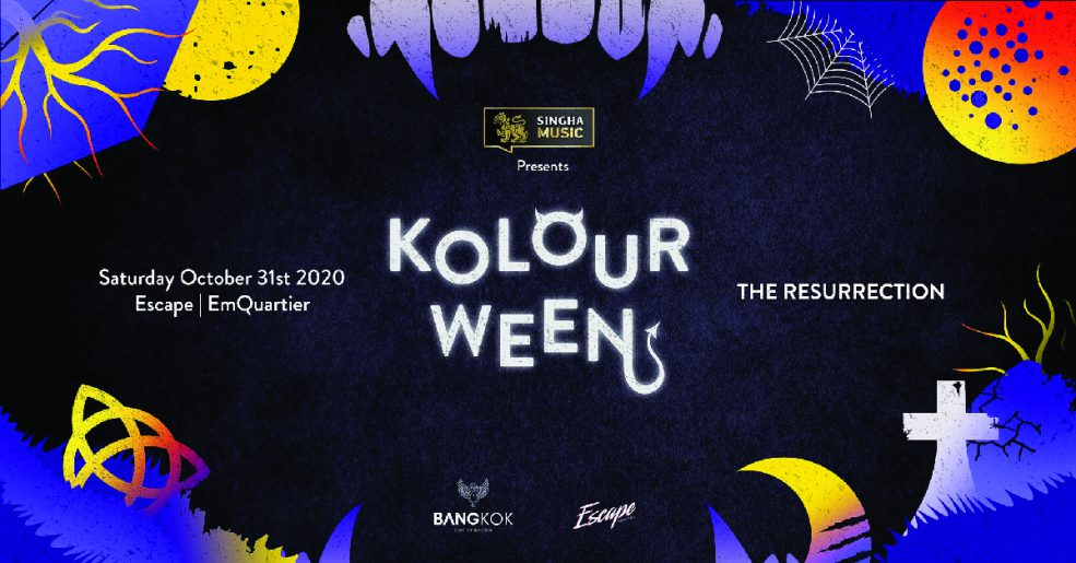 Kolourween : The Resurrection by Kolour In The Park ตุลาคมนี้!