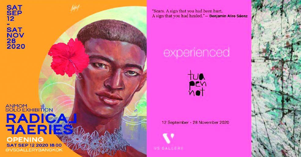 2 นิทรรศการสุดสร้างสรรค์ที่เราอยากชวนให้ไปดู ณ VS Gallery!!
