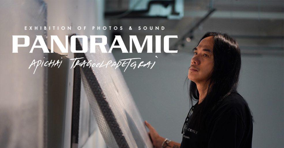 ด้วยสิ่งเหล่านี้จึงเกิดมาเป็น PANORAMIC Exhibition of Photos & Sound by เล็ก Greasy Cafe