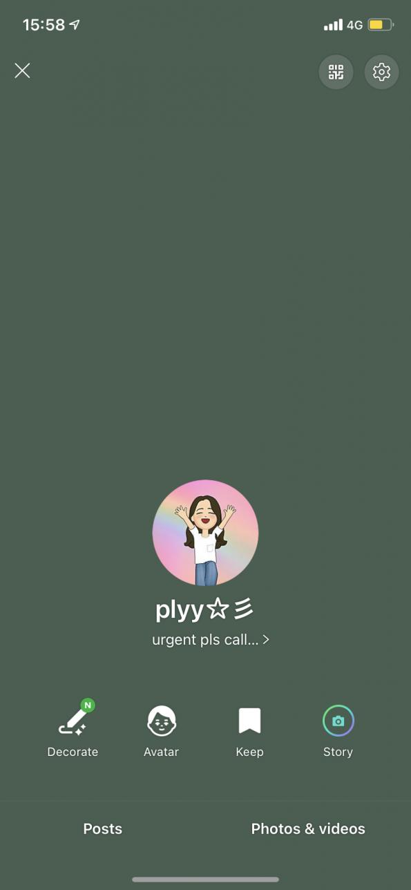 line avatar