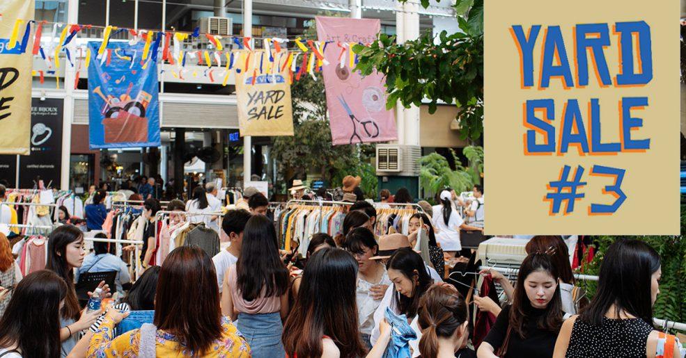 K Village Yard Sale No.3 ชวนมารื้อและค้นของดี ที่งานนี้กัน!!