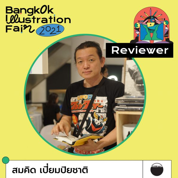 Bangkok Illustration Fair