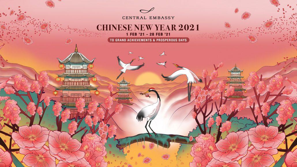 เทศกาล ตรุษจีน ปีวัวทองไปกับ Central Embassy Chinese New Year 2021