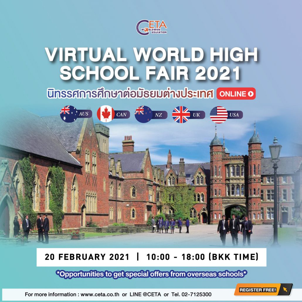 ceta virtual world