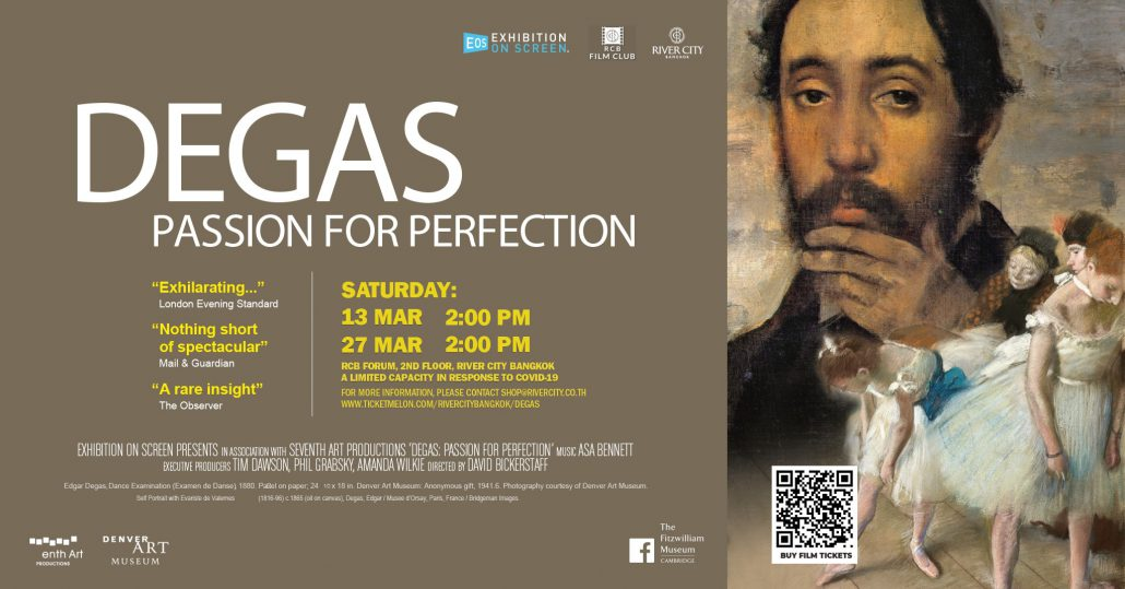 RCB Film Club: Degas - Passion for Perfection ทำความรู้จักกับจิตรกรอิมเพรสชั่นนิสต์ชาวฝรั่งเศส อีเว้นท์ เดือน มีนาคม