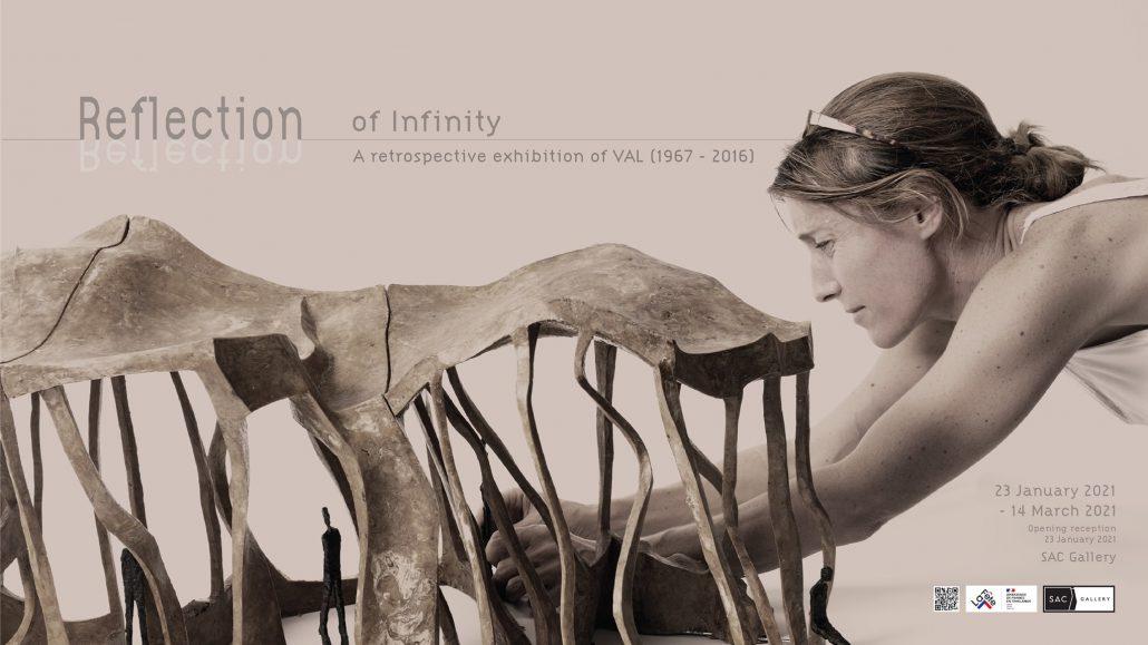 """""""Reflection of Infinity"""" นิทรรศการย้อนหลังของวาล (Val) (2510-2559) อีเว้นท์ เดือน มีนาคม"""