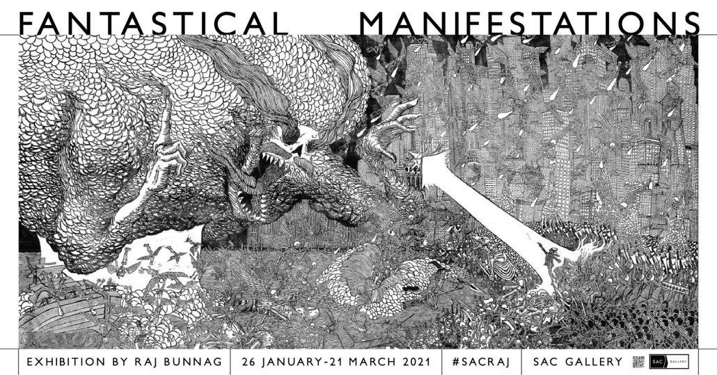 """Fantastical Manifestations"" นิทรรศการเดี่ยวครั้งแรกของศิลปินภาพพิมพ์รุ่นใหม่ ราช บุนนาค อีเว้นท์ เดือน มีนาคม"