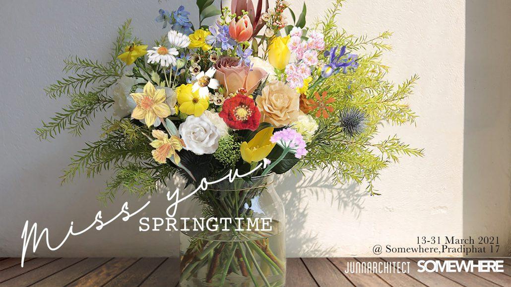 """""""Miss you, Springtime"""" บอกเล่าและถ่ายทอดเรื่องราวของฤดูใบไม้ผลิ อีเว้นท์ เดือน มีนาคม"""