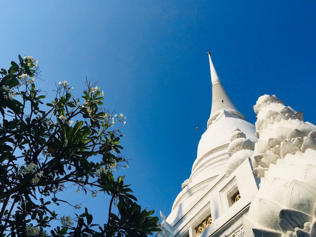 วันขึ้นปีใหม่ของไทย