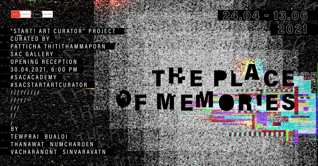 The Place of Memories | Start! Art Curator Project รวมงานอาร์ต