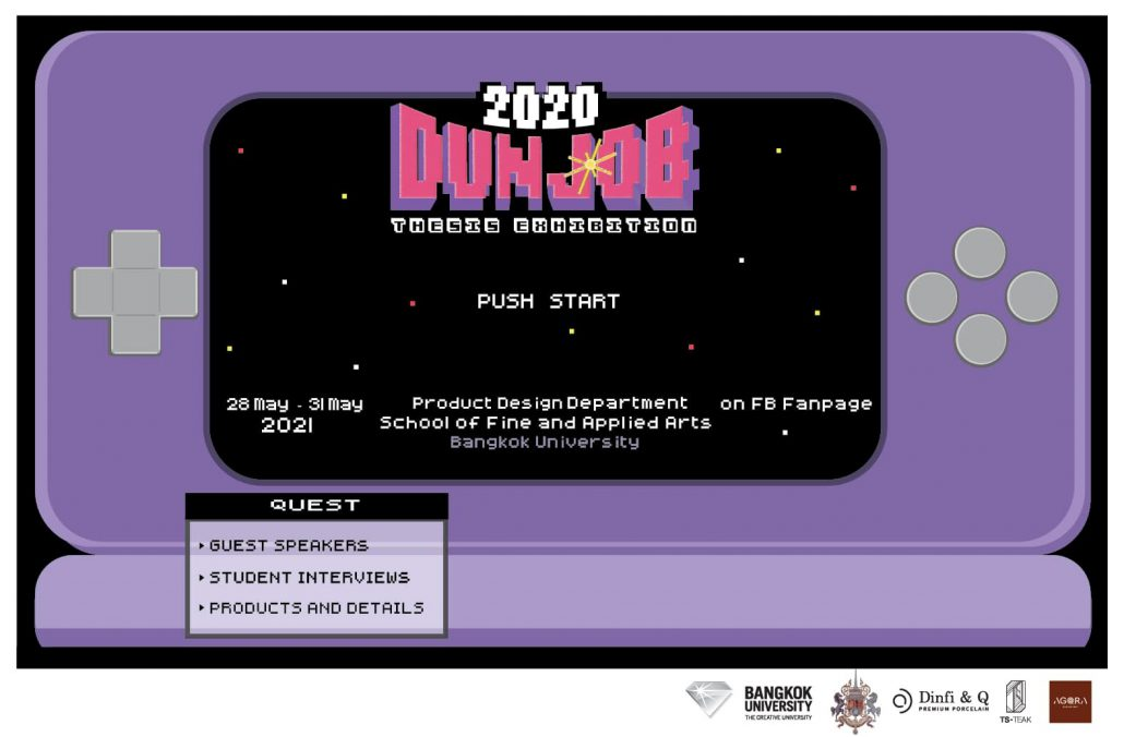 Dunjob (ดันจบ) - Dungeon Degree Project Exhibition.