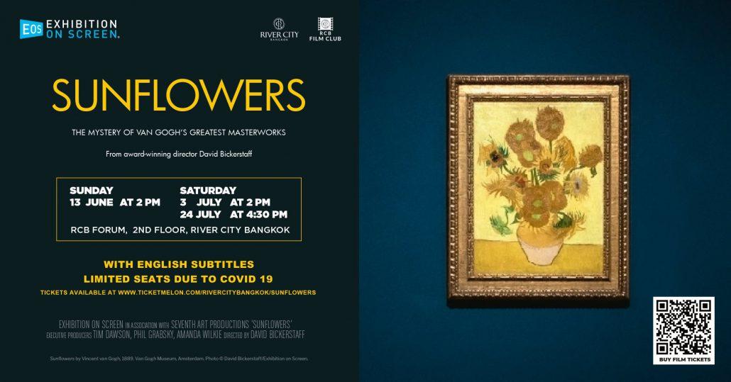RCB Film Club Sunflowers
