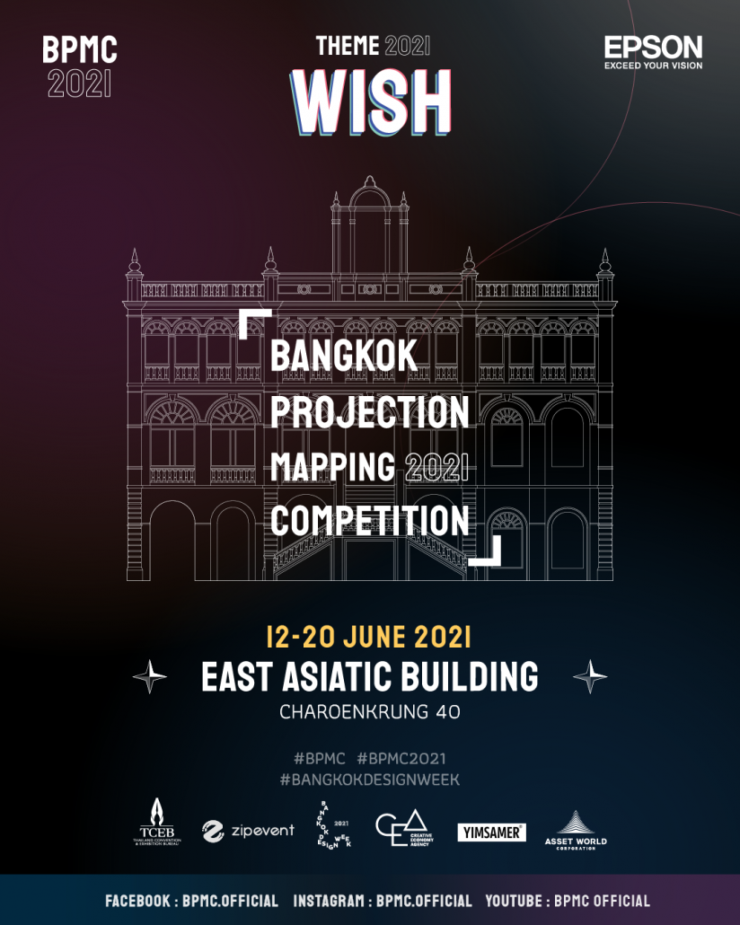 Bangkok Projection Mapping Competition 2021