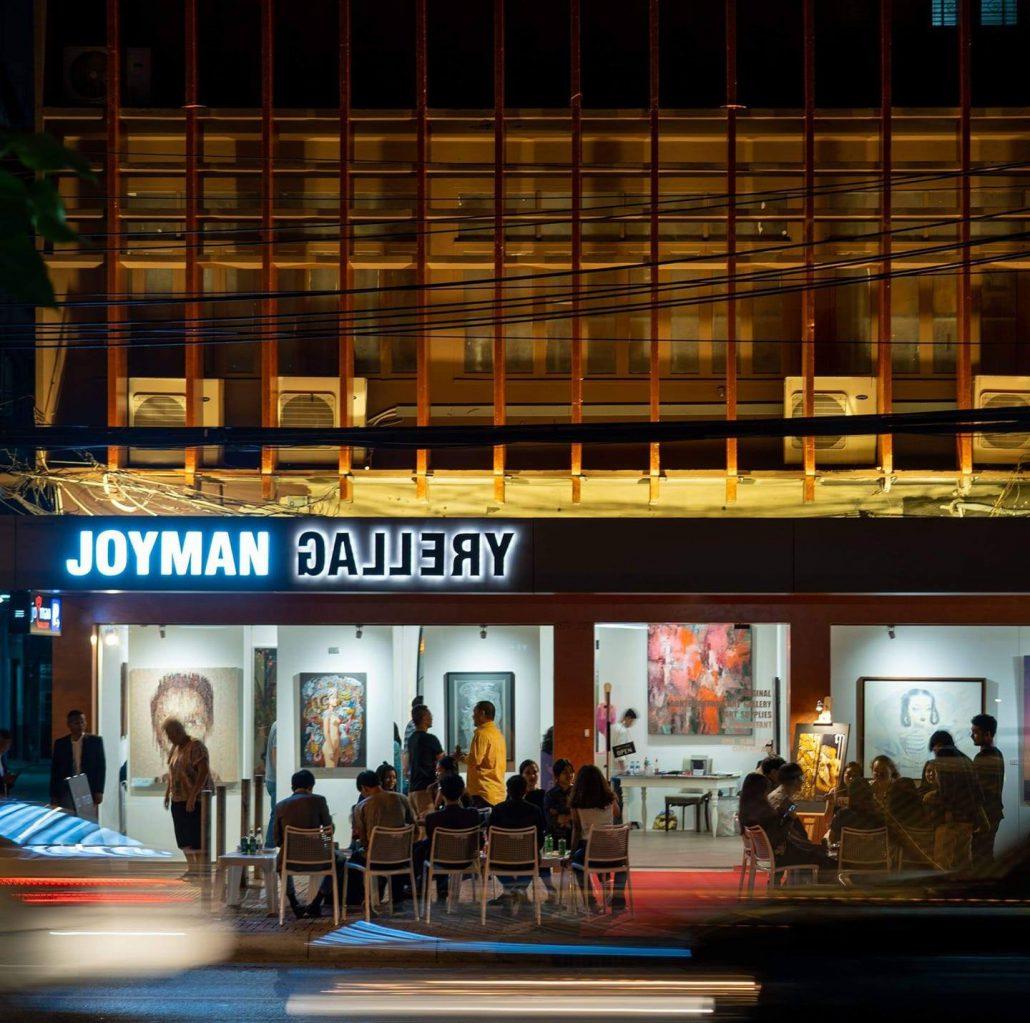 Joyman Gallery