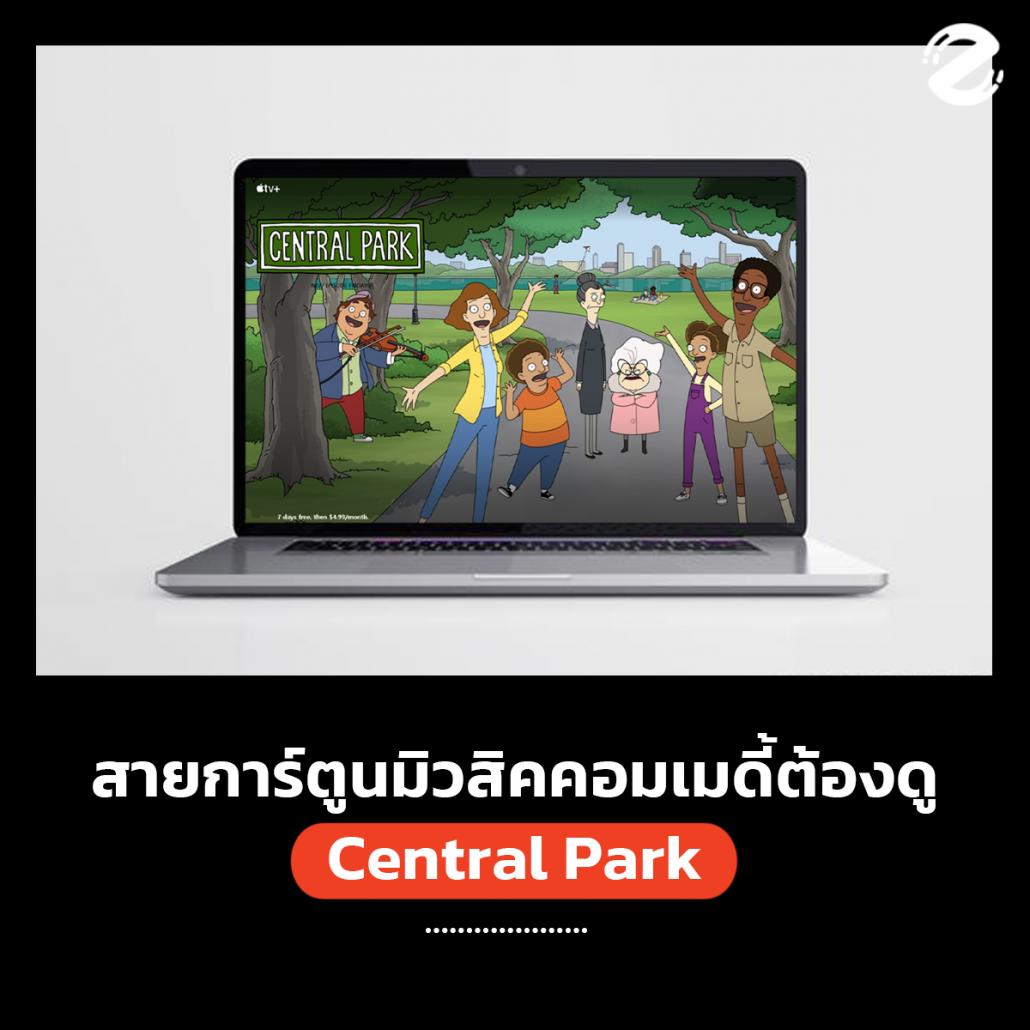 แอป Apple TV+