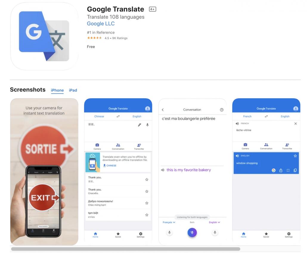แอพแปลภาษา