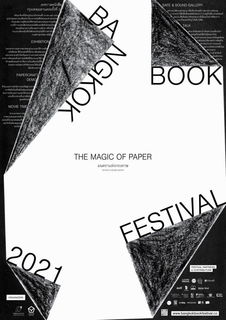 Bangkok Book Festival 2021