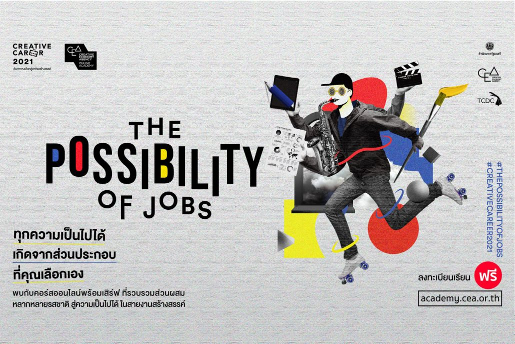 The Possibility of Jobs