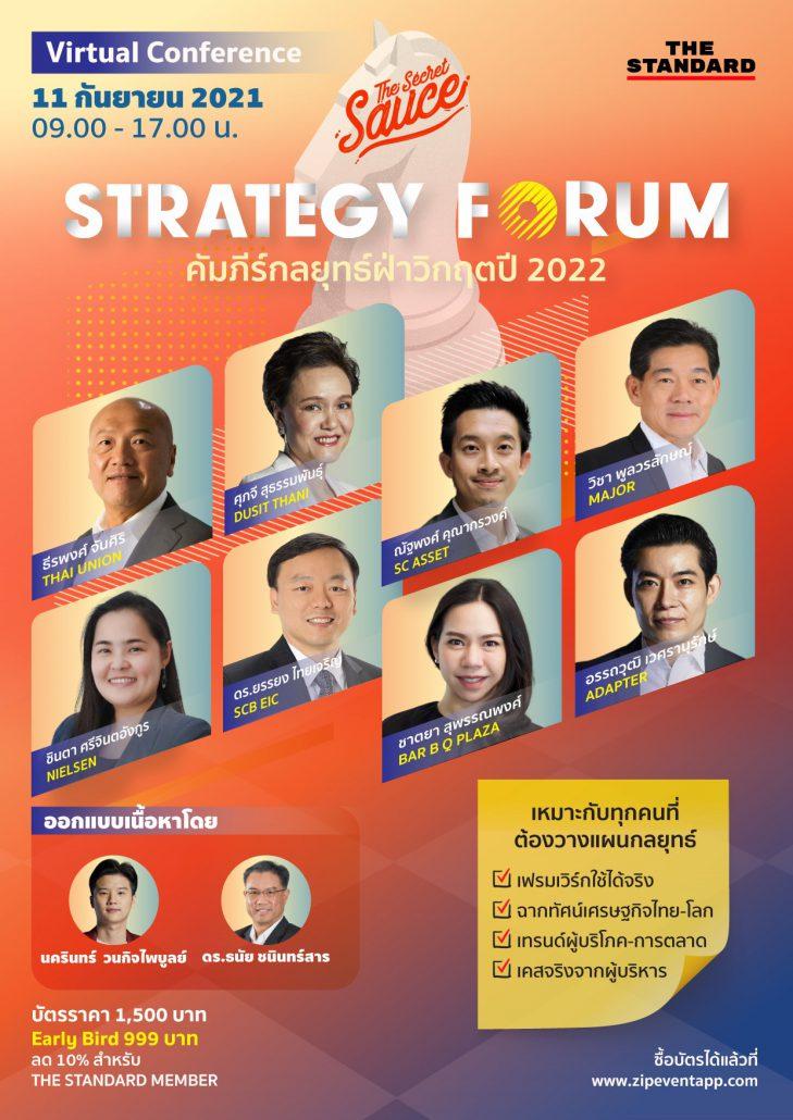 The Secret Sauce Strategy Forum 2022