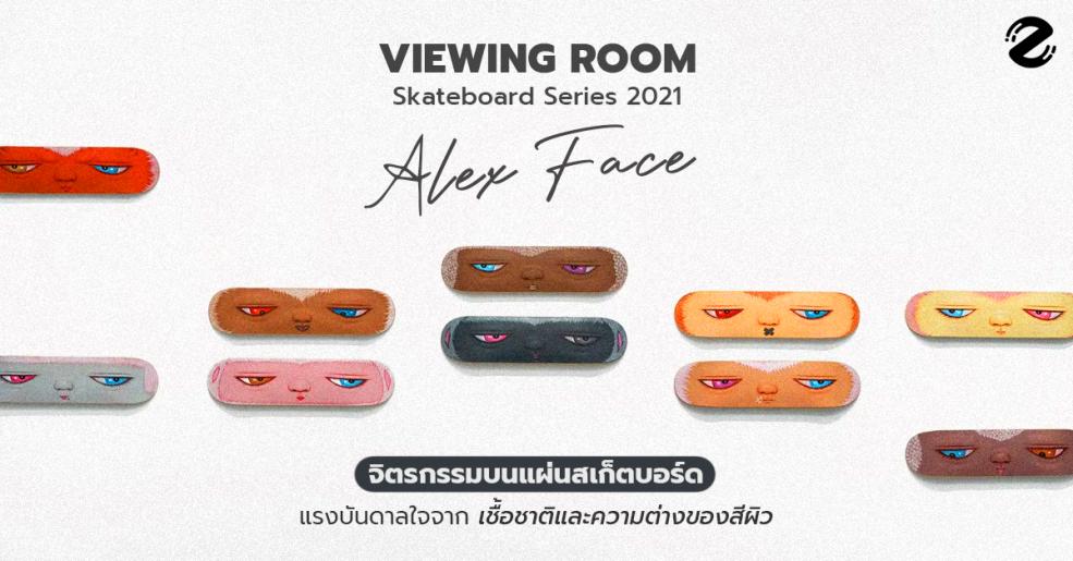 VIEWING ROOM – Skateboard Series 2021 by Alex Face เดินชม ภาพจิตรกรรมบนสเก็ตบอร์ด!