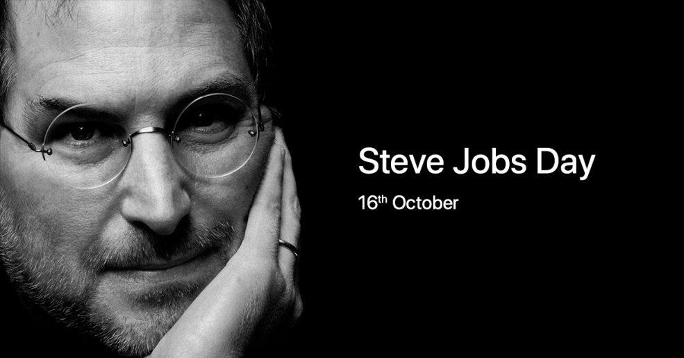 ความประทับใจงานอีเว้นท์ของแอปเปิล เฉลิมฉลอง Steve Jobs Day