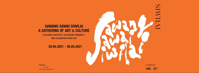 Sawang Sawai Siwilai Zipevent