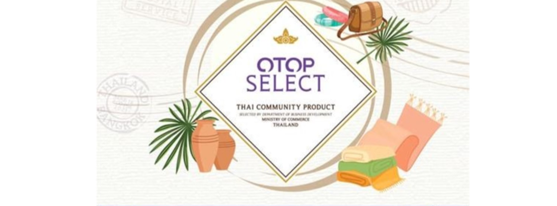 OTOP Select Zipevent