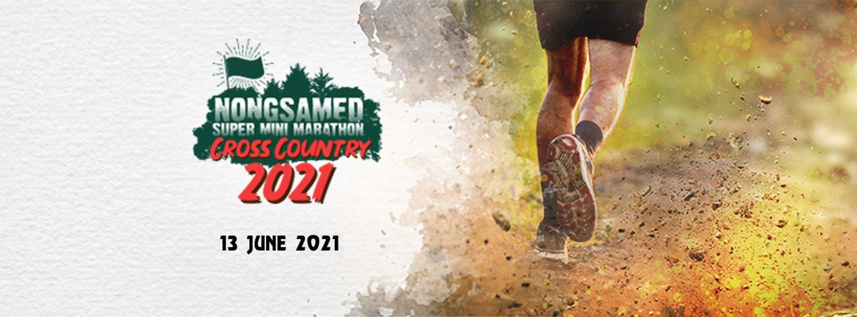 Nongsamed Super Mini Marathon Cross Country 2021 Zipevent