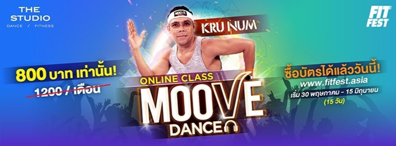 """NUM ZUMBA ONLINE DANCE CLASS """"เต้นไม่หยุดฉุดไม่อยู่"""" ครั้งที่ 2 Zipevent"""