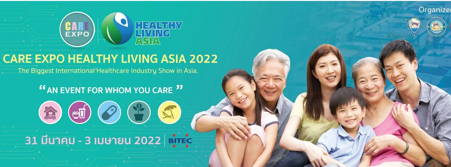 CARE EXPO | Healthy Living  Asia 2021 Zipevent