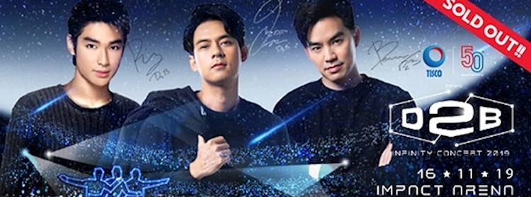 D2B Infinity Concert 2019 Zipevent