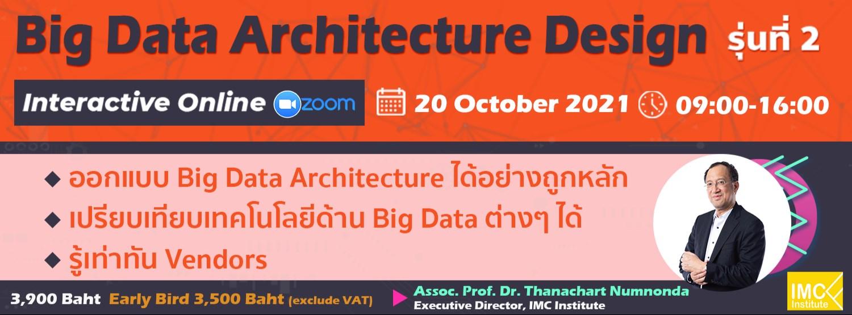 (Interactive Online) Big Data Architecture Design Zipevent
