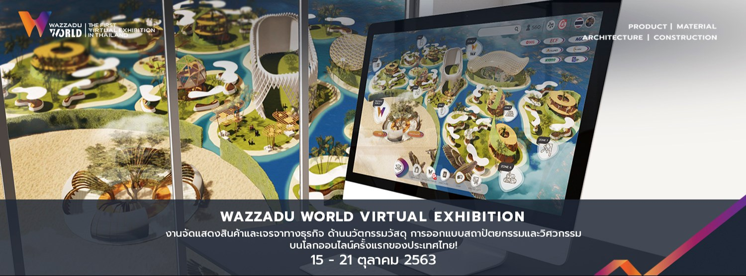 WAZZADU World Virtual Exhibition Zipevent