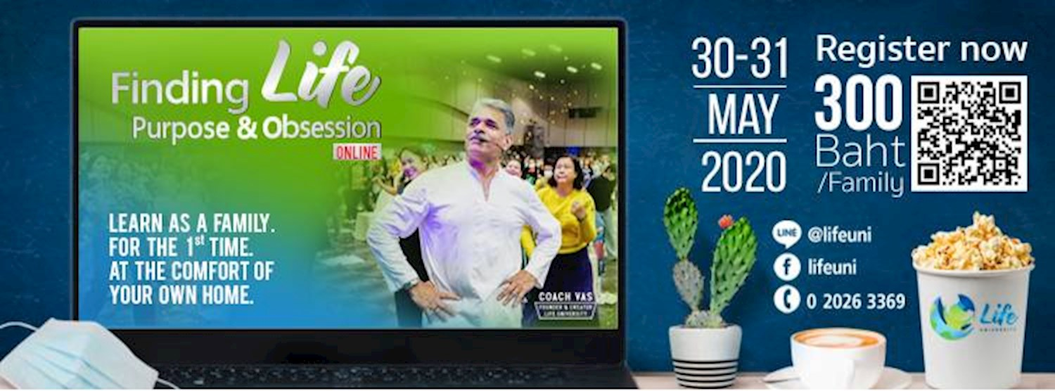 Finding Life Purpose and Obsession Online Zipevent