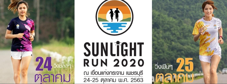 Sunlight Run 2020 Zipevent