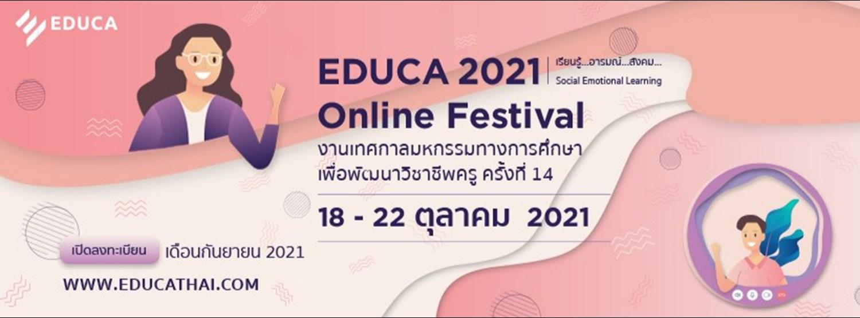 EDUCA Online Festival 2021 Zipevent