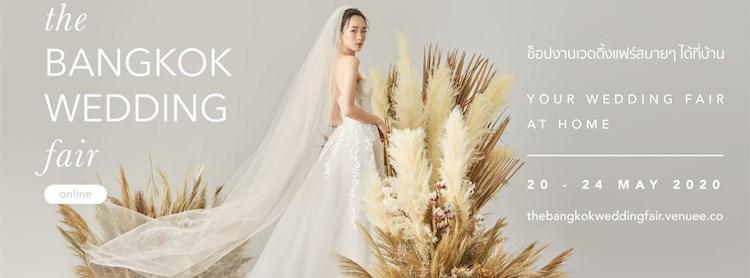 The Bangkok Wedding Fair Zipevent
