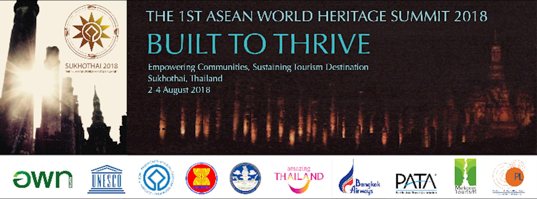 The 1st ASEAN World Heritage Summit 2018 Zipevent