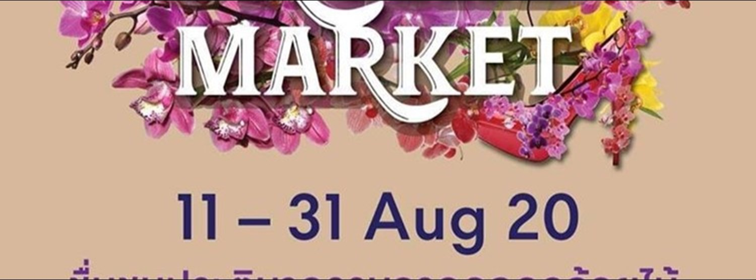 ORCHID MARKET | Zipevent - Inspiration Everywhere