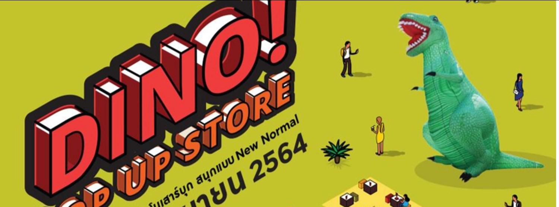 Dino Pop-Up Store Zipevent