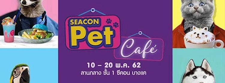 Seacon Pet Café Zipevent