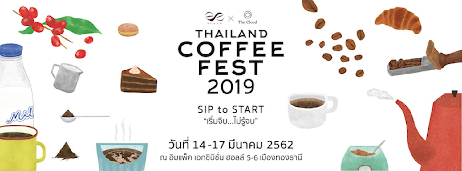 Thailand Coffee Fest 2019 Zipevent
