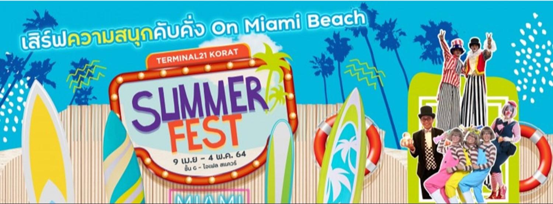 Summer Fest on Miami Beach Zipevent