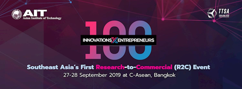 100 Innovations x Entrepreneurs (ACADEMICS) Zipevent