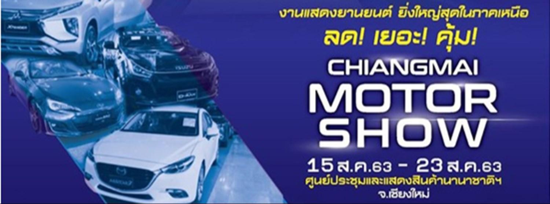 Chiang Mai Motor Show Zipevent