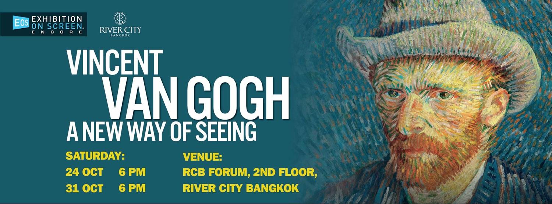 Screening : ภาพยนตร์ Vincent van Gogh: A New Way of Seeing  Zipevent